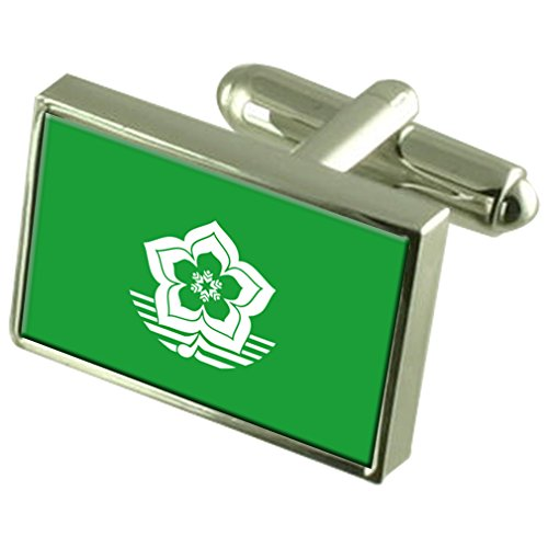 Harbin City South Africa Sterling Silver Flag Cufflinks Engraved Box by Select Gifts