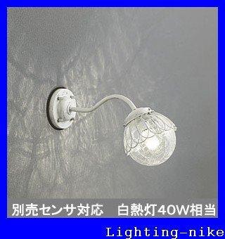 オーデリック エクステリアライト OG254105LC B00LINOO8C 13997