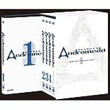 アンドロメダ シーズン3 DVD THE COMPLETE BOX I