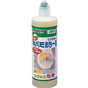 尿石黄ばみ用 トイレ洗浄剤 徳用キバミおちーる