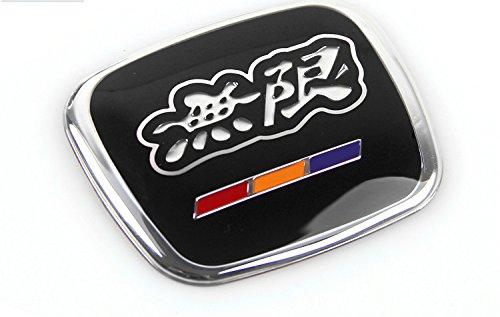 Boobo H-50MUB Mugen Steering Wheel Jdm Center Emblem CIVIC ACCORD HRV FA5 FD2 For Badge (Black) ()