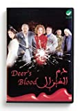 Deer's Blood (Arabic DVD) #182