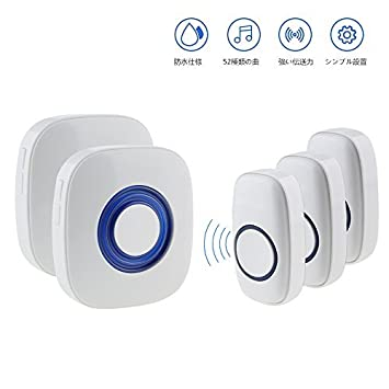 ワイヤレスチャイム 呼び出しチャイム ワイヤレスベル インターホン 呼び鈴 最高300Mの無線範囲 防水 防塵 eway ドアベル 設置簡単 日本語取扱説明書付