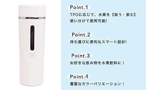 Beautyfly(ビューティフライ)携帯型水素吸引器 (ホワイト)