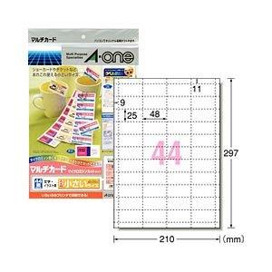 (業務用セット) マルチカード(A4) 標準白無地44面 小さいサイズ 【×20セット】   B07P8NJ36Q