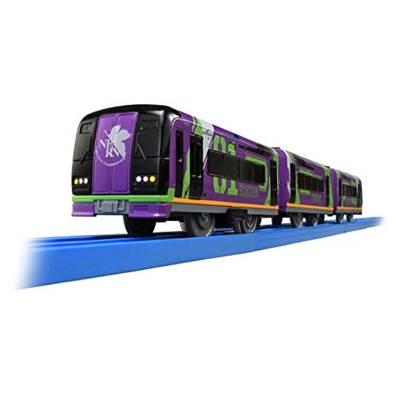 프라 레일 나도 아주 좋아하는 모양 ! 노시 있어 열차 시리즈 에반게리온 뮤 스카이