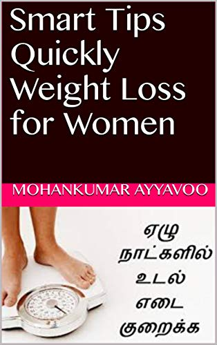 Ladies weight loss tips in tamil