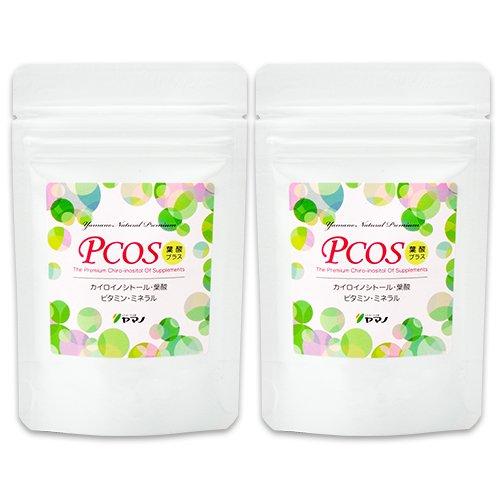 PCOS 葉酸プラス サプリメント 2袋セット B07D9BCLDS