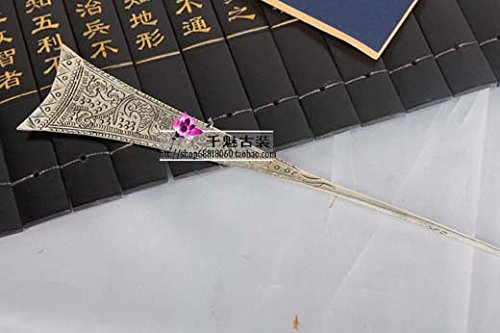 usongs Custom costume Han Chinese clothing headdress hairpin plate with money Ghost Story silver hair accessories studio portrait fairy princess hairpin ()