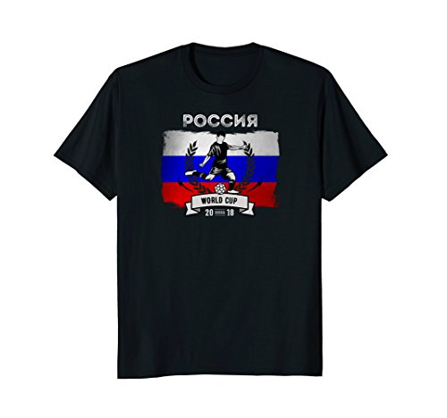 Russia Soccer Team Russian Football Fan 2018 T-Shirt (Best Russian Soccer Team)