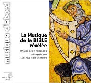 Collection Attia - La Musique de la BIBLE revelee'