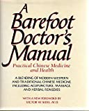 Barefoot Doctors Manual Prac C, Outlet Book Company Staff and Random House Value Publishing Staff, 0517474212