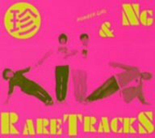 Omoide in My Head 4:Rare Trx: Number Girl : Amazon.es: Música