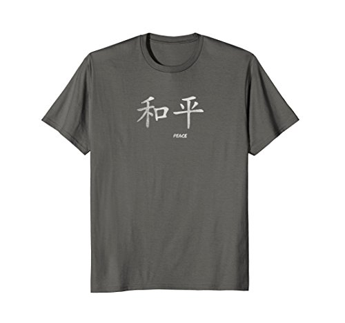 Mens He ping, Love Chinese PEACE T-Shirt XL Asphalt (Chinese Love T-shirt)