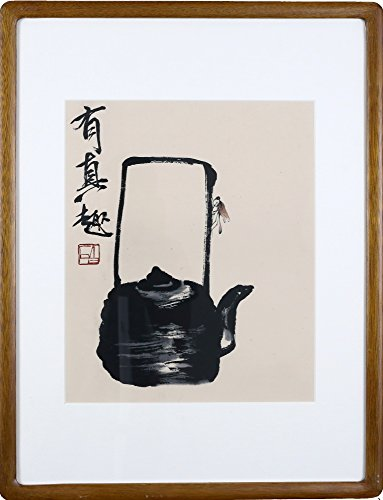 """IglooArts- Giclee Print of Contemporary Asian Paintings - Locust and Teapot - Qi Baishi - Price Cut by 30% for Holidays - Framed and Ready to Hang - 19""""x25"""""""