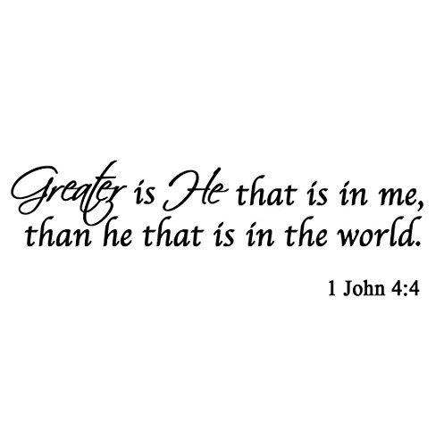 (Greater is He that is in me, than he that is in the world. Bible Scripture Christian Vinyl Wall Art)