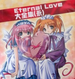 Eternal Love 大全集(永) – Am...