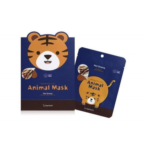 Berrisom Tiger Animal Mask Set 7 (Set Tiger Skin 7 Piece)