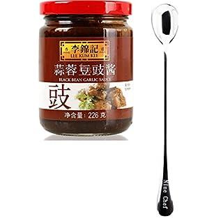 One NineChef Spoon + Lee Kum Kee Sauce