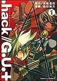 .hack//G.U.+ Volume 1 (JAPANESE)