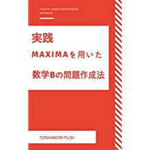 How to create mathematical problems (Japanese Edition)