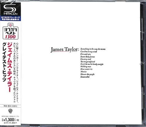 James Taylor's Greatest Hits (SHM-CD)
