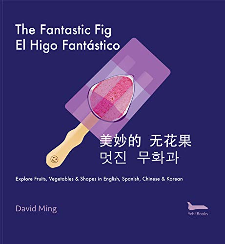 The Fantastic Fig: Fruits, Vegetables, and Shapes in English, Spanish, Chinese & Korean (Bilingual Kids Series Book 2) ()