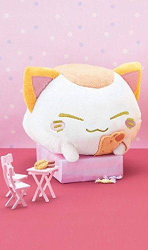 FuRyu Nemuneko Cute and Fluffy Cat Plush 13'' with Mouse Biscuit ~ Large White Cat Kitty Neko Plush