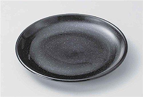 Mikage 11inch Set of 5 Large Plates Black porcelain Made in Japan