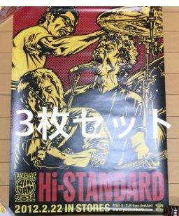 HI-STANDARD B2ポスター 3枚セット airjam ハイスタ   B079CBCJGL