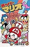 Super Mario-kun (16) (Colo Dragon Comics) (1997) ISBN: 4091422462 [Japanese Import]