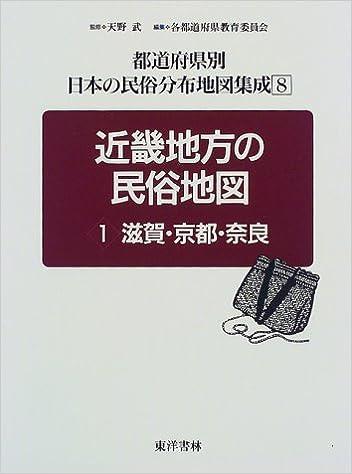 三重県の市町村歌一覧 - JapaneseClass.jp