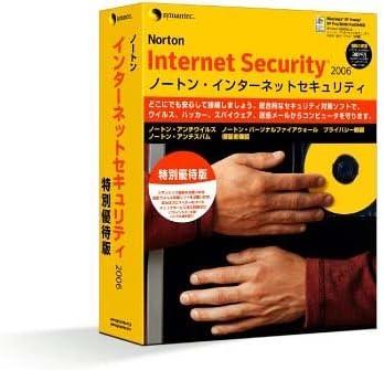 【旧商品】ノートン・インターネットセキュリティ 2006 特別優待版