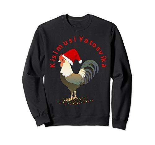 Kisimusi Yatosvika Zimbabwe Christmas Funny Memorable  Sweatshirt (Sweater Zim Christmas)