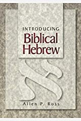 Allen P. Ross: Introducing Biblical Hebrew (Hardcover); 2001 Edition Hardcover