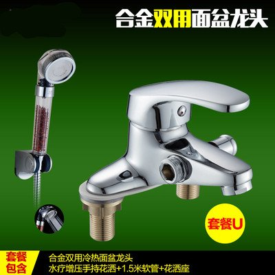 - LHbox The Copper Double-Hole Faucet Basin Mixer Water Valve with Showers and Cold Water Bath with Double wash Basin Mixer, The Economy, Boost Bilateral with spa Shower kit