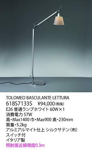 618S7133S アルテミデ TOLOMEO BASCULANTE LETTURA B07LCC9SKX