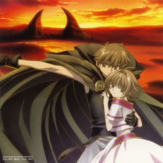 Which is the best tsubasa reservoir chronicle soundtrack?
