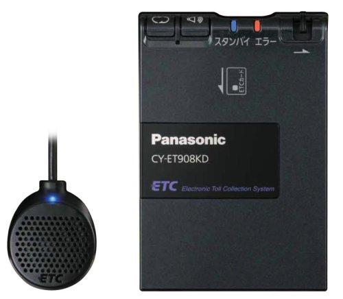 パナソニック(Panasonic) ETC車載器 セパレートタイプ ブラック CY-ET908KD B001KW1JMU