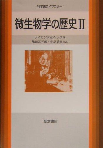 Download Biseibutsugaku no rekishi. 2 pdf epub