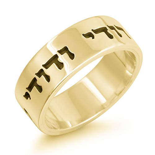 18K Gold Plating Hebrew Nameplate Ring Personalized 925 Sterling Silver Gift for Women Custom Made with Any Name