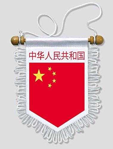 Koo Interactive   China   5 X 6 Inch   Car And Wall Flag Pennant Banner