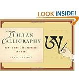 By Elliot, Sanje [ [ Tibetan Calligraphy: How to Write the Alphabet and More[ TIBETAN CALLIGRAPHY: HOW TO WRITE THE ALPHABET AND MORE ] By Elliot, Sanje ( Author )Jan-03-2012 Paperback ] ] Jan-2012[ Paperback ]