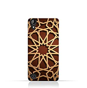 AMC Design HTC Desire 530 TPU Silicone Case with Arabic Geometric Pattern