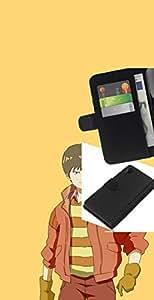 Protector de cuero de la PU de la cubierta del estilo de la carpeta del tirón BY RAYDREAMMM - Sony Xperia Z2 D6502 - Páramos