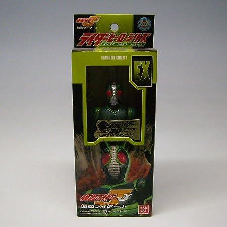 BANDAI Kamen Rider J (Japan Import)