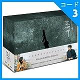 コン・ユ、キム・ゴウン、イ・ドンウク、ユ・インナ主演 「トッケビ:監督版」 DVD (16DISC+フォトブック136P)