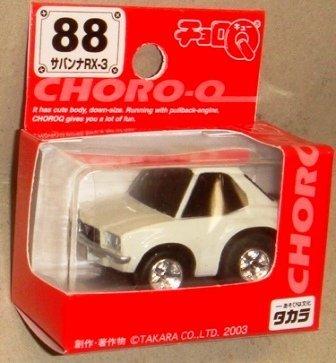 チョロQ STD-88 サバンナRX-3 (ホワイト)