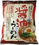 創健社 醤油らーめん 99.5g×10袋