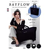 BAYFLOW BIG LOGO TOTE BAG BOOK